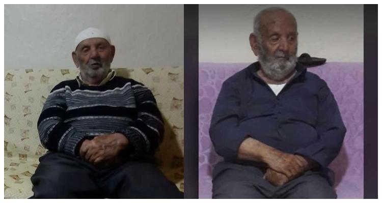 Geskon İl Başkanı Adem Köse'nin Amcası Vefat Etti
